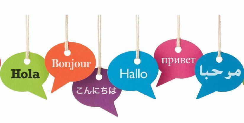 Free English Classes – Wednesday Nights